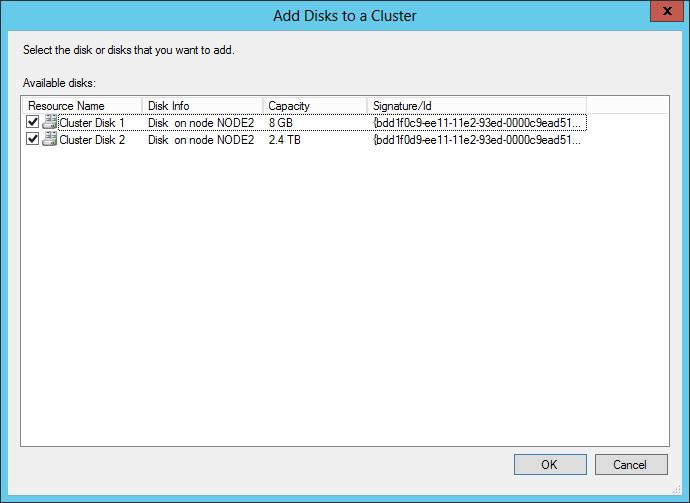 Добавление диска в кластер