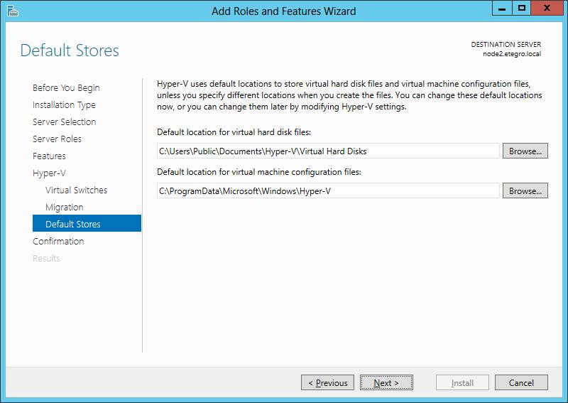 Размещение файлов виртуальных машин