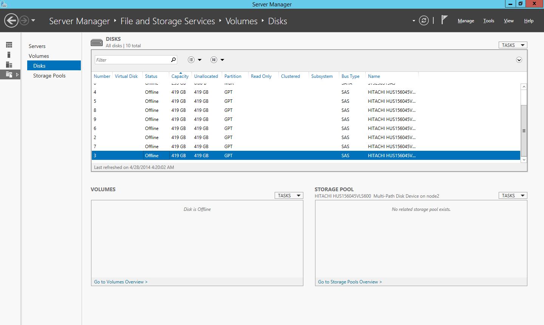 Управление дисками в консоли Server Manager