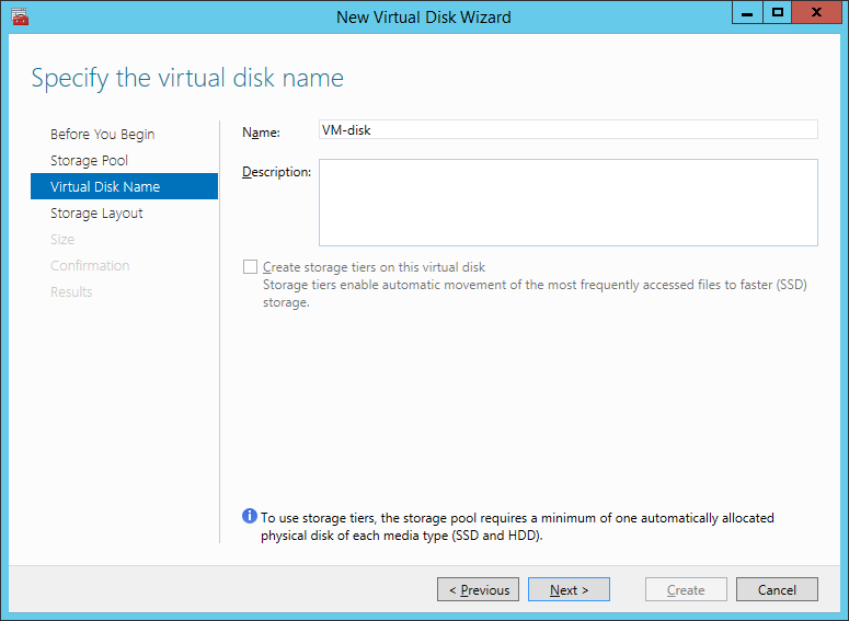Имя виртуального диска