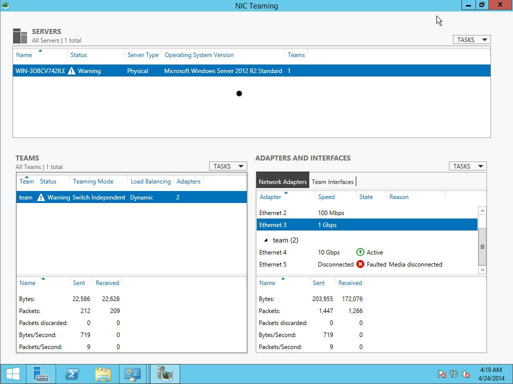 Объединение портов средствами Windows Server